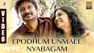 Nimir - Epodhum Unmael Nyabagam Video | Udhayanidhi Stalin, Parvatii Nair