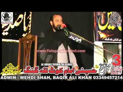 Agha Ali Hussain | Majlis 3 Jamad Sani 2019 Talagang |