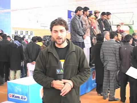 Kabul volleyball tournament: Afghan United Bank Team Champion