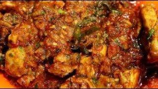 Chicken Rogan Josh Recipe | चिकन रोगन जोश | Easy Cook with Food Junction