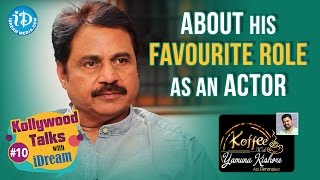 Nagineedu About His Favourite Role As an Actor || Koffee With Yamuna Kishore