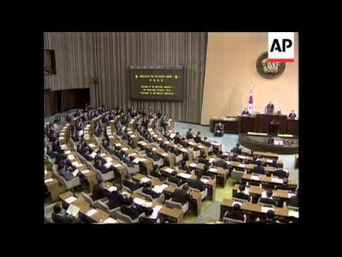 SOUTH KOREA: RUSSIAN PRESIDENT PUTIN VISIT
