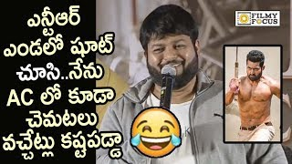 Thaman Making Fun of NTR Six Packs @Aravinda Sametha Movie Success Meet