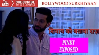 Ishqbaaz | Pinky Exposed | Latest Upcoming Twist | Star Plus Tv Serial News