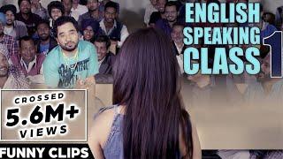 English Speaking Class 1 - Funny Punjabi Video | Megha Sharma | Jugaadi Dot Com | Punjabi Movie