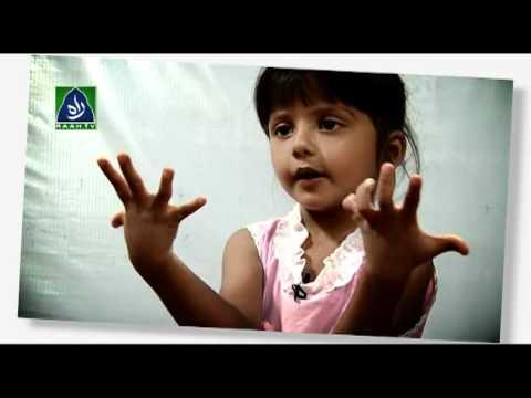 Hamd   Allah Hay bas Piyar hi Piyar   by Roha Salman