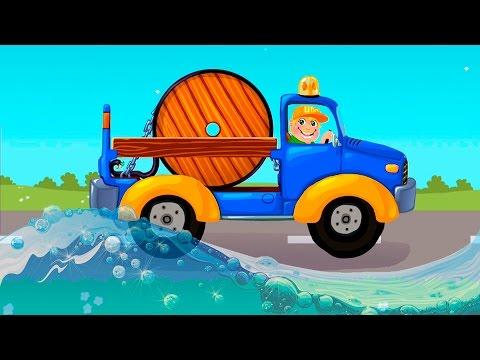Мультфильм для детей про мойку грузовика. Развивающие видео.