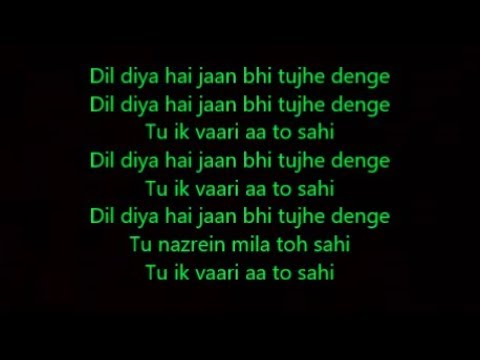Aa toh sahi lyrics