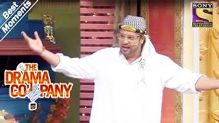 The Drama Company |  Krushna