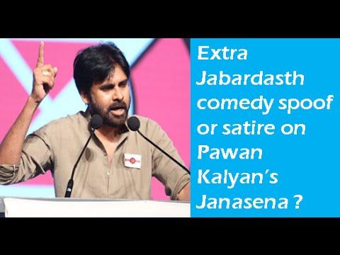Jabardasth comedy spoof on Pawan kalyan Janasena ?