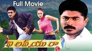 I Love You Raa Full Length Telugu Movie || Raju Sundaram, Simran || DVD Rip..