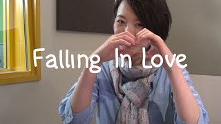 Weekly Japanese Words with Risa ♥ Falling in Love