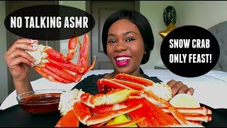 SNOW CRAB LEGS ASMR NO TALKING MUKBANG | EATING SOUNDS
