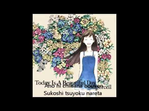 Perfect Day - Supercell (With Lyrics)