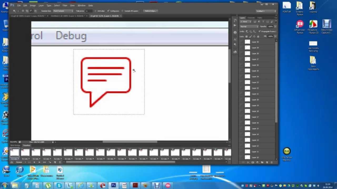 как сделать анимированную иконку: