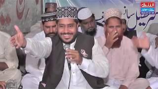 Arif Ali Kareemi Muhallah Garbi 2018