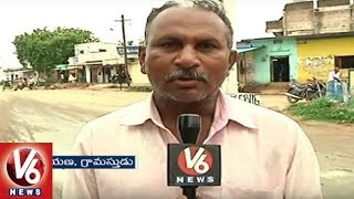 Special Story On Maklur Village Development | Nizamabad District