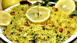 எலுமிச்சை சாதம்-LEMON RICE - Chitranna- Nimmakaya Annam- Variety Rice