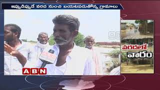Flood Water Inflow Decreased to Jurala and Tungabhadra Projects