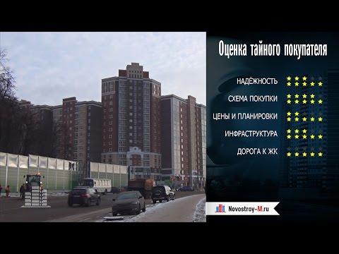ЖК «Москва А101» - отзыв Тайного покупателя