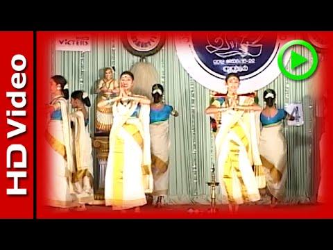 Thiruvathirakali 04 - 52nd Kerala School Kalolsavam - 2012 Thrissur video