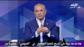 أحمد موسى : أرفض السماح بالعودة لأى إخوانى من الخارج