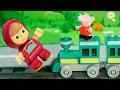 Видео про игрушки Маша и Медведь - Рискованная поездка! Познавательные и добрые игрушечные мультики