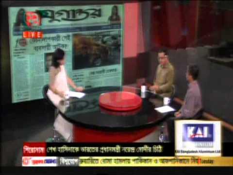 Bangla Talk Show: 71 Journal, 03 March 2015, 71 Tv