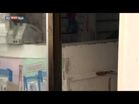 أدوية مغشوشة ومهربة تغزو السوق اليمنية