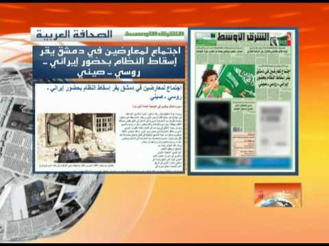 Revue de presse arabe MEDI 1 TV - 24/09/2012