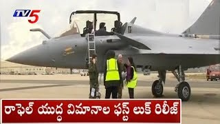 Rafale Aircraft First Look | Rafale Jet For The Indian Air Force
