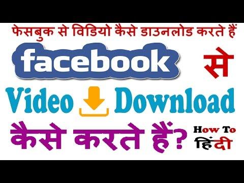 Facebook Video Downloader - Online Download Facebook