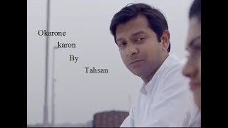 tahsan new song promo