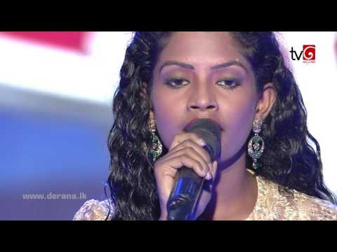 Dream Star Season 07 | Final 48 ( 04th Group ) Chathurya Geethmi | 24-06-2017