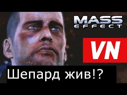 Что будет в Mass Effect 5?