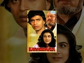 Karamdaata - Hindi Full Movie - Mithun Chakraborty - Amrita Singh - Bollywood 80's Hit Movies