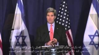 گزیده هایی از اظهارات وزیر امور خارجه ایالات متحده
