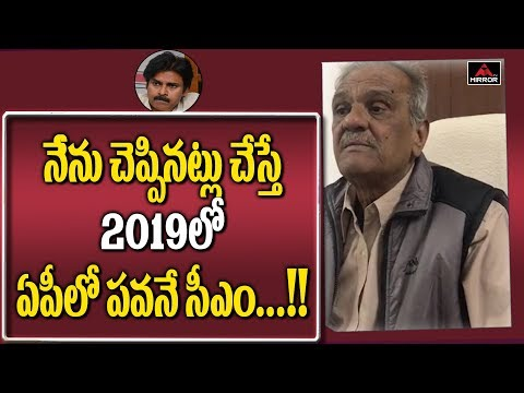 CPI Narayana about Chandrababu Naidu Alliance with Pawan Kalyan | AP Politics | Mirror TV Channel