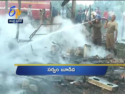 Andhra Pradesh | 29th October 2018 | Ghantaravam | 10 AM | News Headlines