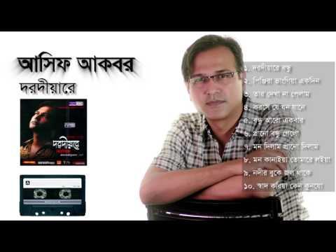 Asif Akbar   Dorodiyare- (2009)   Full Album Audio Jukebox
