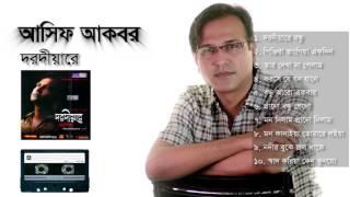 Asif Akbar | Dorodiyare- (2009) | Full Album Audio Jukebox
