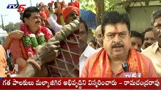 BJP Candidate Ramachandra Rao Files Nomination in Malkajgiri | Telangana Elections