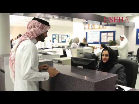 2014 UN Public Service Awards Category 1 Winner - Bahrain