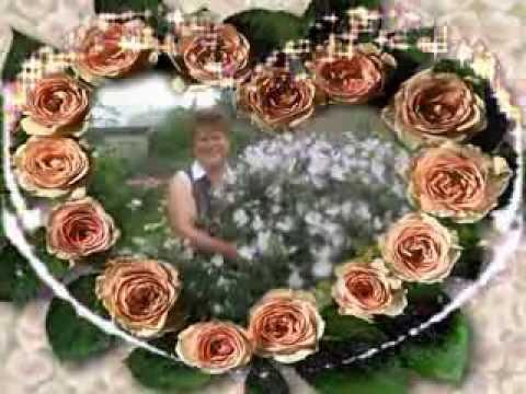 С днем рождения,мама listen to с днем рождения, мама, с днем рождения, мама watch and download, с днем рождения