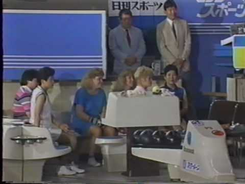 1988 Womens All America vs All Japan Games  Bowling Exhibition part 2