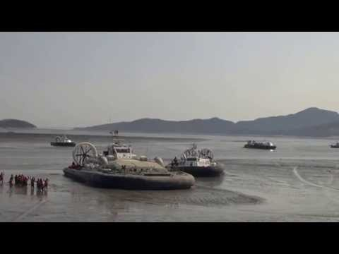 Korea Coast Guard hovercraft operating in shallow waters