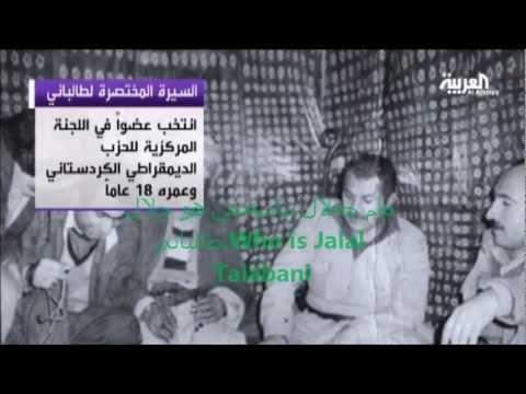 مام جهلال بناسه ,من هو جلال طالباني..Who is Jalal Talabani