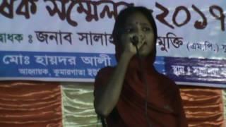 Baul Gaan: Aiyo Re Praner Bondhu Nishithe Nirjone | By অচেনা বালিকা | Local Concert | Muktagacha |