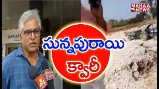 Ex-MLA Mallikarjuna Rao Son Adhinarayana Suicide Attempt @Guntur District