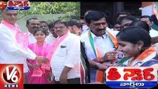 Political Leaders Party Changing Ahead Of Assembly Elections | Teenmaar News | V6 News